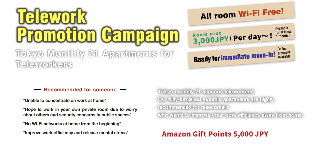 Telework Promotion Campaign